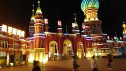 满洲里中俄边境游