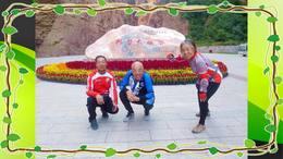 2019年9月27日游赏邢台大峡谷