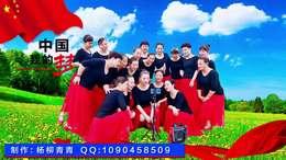 浙江雨雪潇舞广场舞《我和我的祖国》