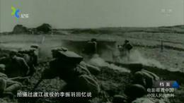 《中国人民的胜利》的幕后故事