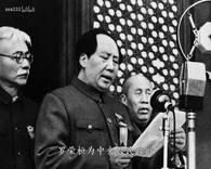 《1949年开国大典》带字幕毛主席完整讲话