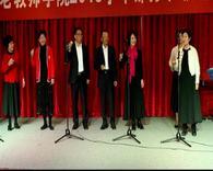 群口快板《夸夸我们的老年大》温州市老教师学院