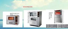 烤地瓜红薯机设备机器的燃气的设备机器的视屏教程