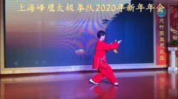 朱桂珍 32式太极剑