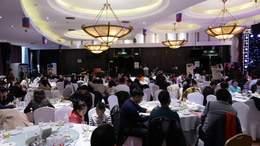 2020京津冀济阳同乡联谊会在北京举行
