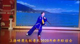 杨金洪 42式太极剑