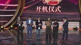 """《流淌的歌声》第二季温情回归 罗大佑担任""""传唱团团长"""""""