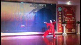 王凤英  32式太极剑