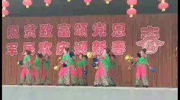 广场舞 火火的中国火火的时代