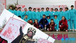宁国市第四届民俗文化旅游系列活动—太极专场 11:25