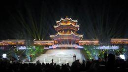 2020年 益阳资江风貌带文昌阁广场落成暨迎新春群众联欢晚会
