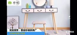 山东小型家具定制 珍福木制品