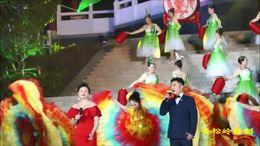2020  幸福中国一起走  益阳资阳区老干部活动中心演出