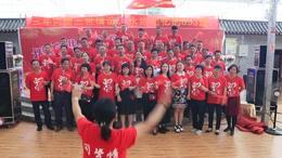853班同学聚会大合唱