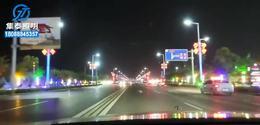 集泰照明路灯工程案例
