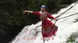 湖南·凤凰·飞水谷景区