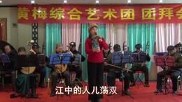 望襄阳(女声独唱)