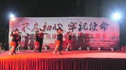 17分水镇庆祝建党98周年文艺汇演—雪莲军鼓队《站着等你三千年》