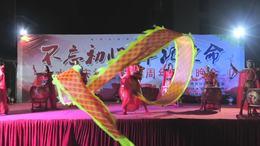 18分水镇庆祝建党98周年文艺汇演—红玫瑰队《中国龙》