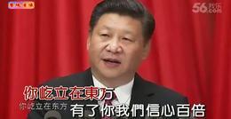 中国脊梁,杜喆,窦晓璇,京歌
