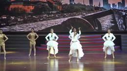 庆祝建国71周年文艺演出  节目三《 无价之城》