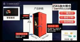 生物颗粒取暖炉设备机机,0.5吨生物质颗粒取暖炉设备机锅炉