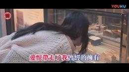 《我在下一个路口为你守候》音美MV版_高清