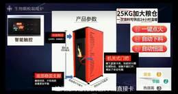 潍坊铄石科技生物质颗粒取暖炉,办公楼生物颗粒取暖炉