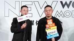 GAI周延首家夜店杭州开业 将邀请说唱歌手来演出