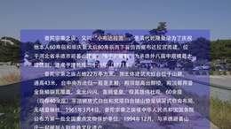 """普陀宗乘之庙—""""小布达拉宫"""""""
