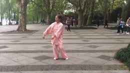 健身气功五禽戏  演练陈庆琳