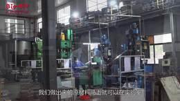 《走进企业》专访江西耀润磁电有限公司