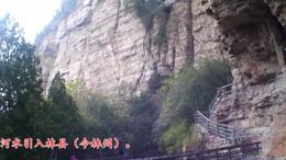 太行山岩上的丰碑-红旗渠