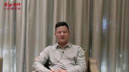 采访隔空科技销售总监 第37届智能照明会议