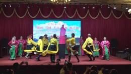舞蹈《吉祥欢歌》邛崃市老协贡嘎雪莲队