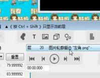 20201129红尘老师讲新版BT【爱情是蜜】