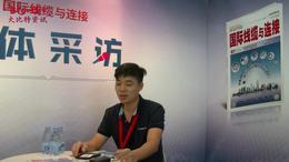 《国际线缆与连接》专访深圳市拓新伟业科技