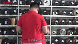 《走进企业》探访惠州市骅鹰电子科技