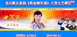 2019年8月11日梨花美