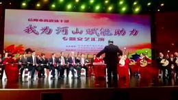 信阳市老干局民乐队2020演奏《八月桂花遍地开》指挥;王鹏