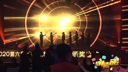 王智出席新氧盛典 称做有价值的事情任何时候都不晚