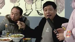 郑州市沙口路《咱家大碗菜》试营业 欢迎品尝