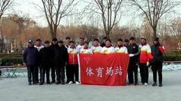 唐山体育场站贺岁吴师傅一线二20201228