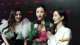 2020COSMO时尚盛典之夜燃爆上海 众明星鼎力助阵