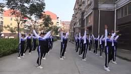 20201130分水镇综合文化站健身操《斗笠舞》18人展示