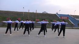 分水综合文化站 第九套广播体操展示2020