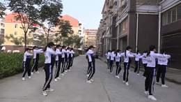 20201130分水镇综合文化站第九套广播体操18人展示