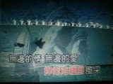水兵情怀【WB】(甫人~贾永久)2020 2 12