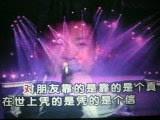 祝福你好人【WB】(甫人  刘和刚 )2020 2 13
