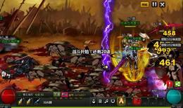 闪客快打之玩家塔月带顶级兽王打300斯巴达